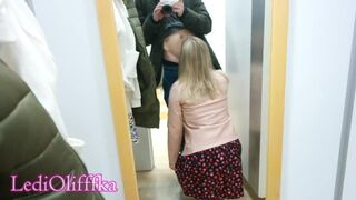 Baby Lovely Sucks my Penis in the Fitting Room