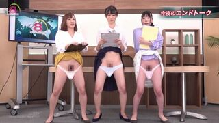 Japanese News Report with Vibrator